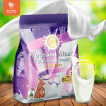 Au Kingcare Pregnant Mama Formula Milk Powder(Zipper lock)                    珍澳高钙孕妇速溶奶粉 金装